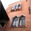 Corte Casa Goldoni